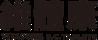 高單位維他命B群|維體康 Logo
